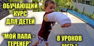курс обучение детей 5-6 лет