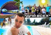 спортивные-турыспорт-тукемпспорт-лагерьспортивный-лагерьсборыбоксмуай-тайтайский-бокскикбоксинг,мма